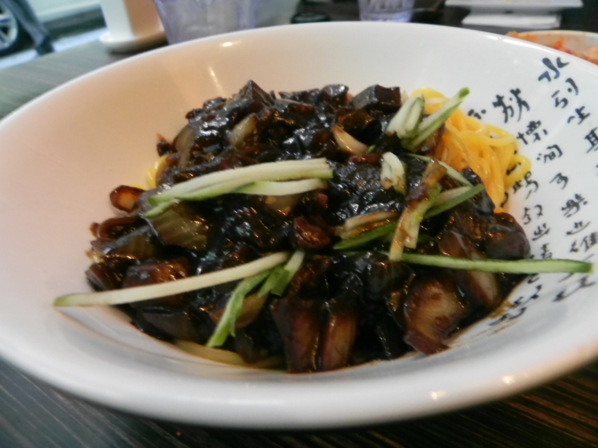 "Jja Jang Mmyun ""자장면"" $8.99 Noodles with pork and vegetables in black bean sauce"